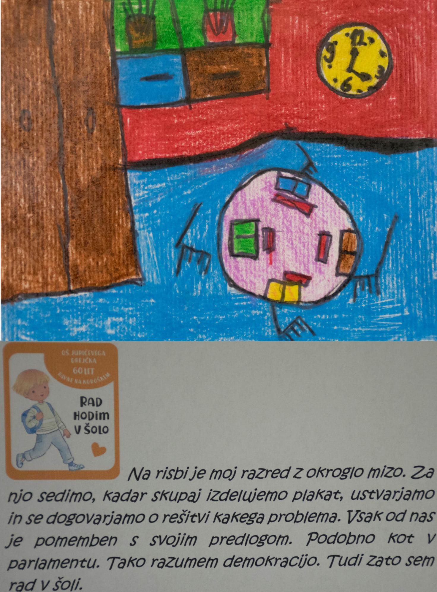 risbice-oc5a1-jd-9
